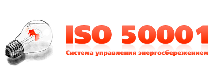 ISO-50001_new_org