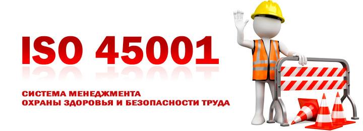 8756757